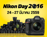 Nikon Day 2016 Lucky Draw